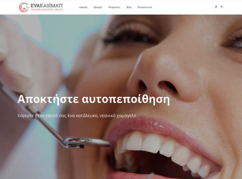 web development dentist